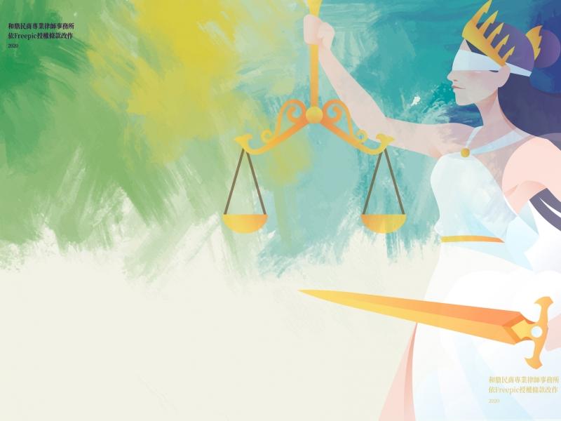 法學院的藝術家